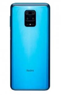 Смартфон Xiaomi Redmi Note 9S 4/64GB Blue